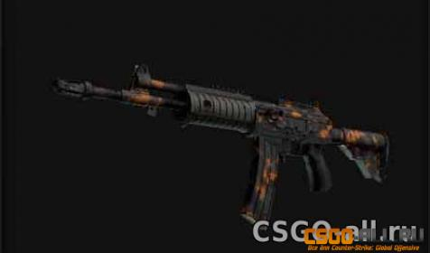 Galil AR | Orange