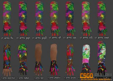Paintball arms CS:GO
