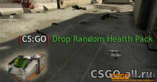 Плагин для CS:GO - Drop Random Health Pack