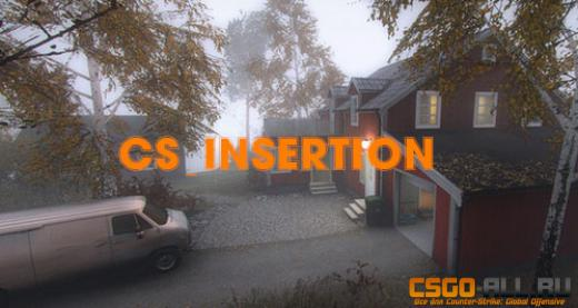 Карта cs_insertion